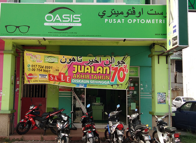 oasis-kubang-kerian (1)